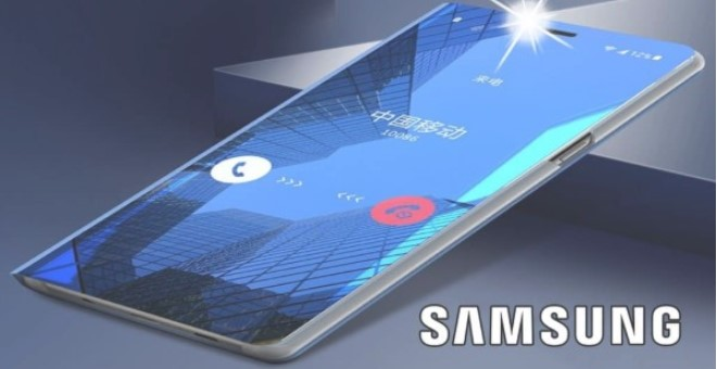 Samsung Galaxy M21: