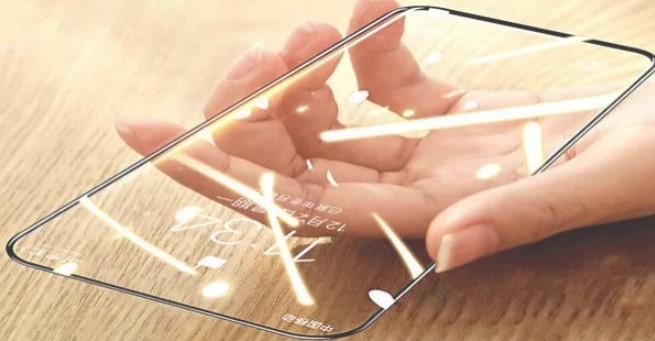 Nokia A Edge Pro 2020